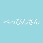 2016年NHK朝ドラ「べっぴんさん」のキャスト紹介!登場人物・出演者情報まとめ!