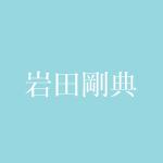 ワイルド・ヒーローズ出演者発表!悪友は岩田剛典、少女役は誰?