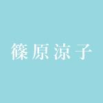篠原涼子と市村正親の子供は3人?何歳?小学校と幼稚園は?