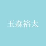 キスマイ玉森裕太主演の10月ドラマ「青春探偵ハルヤ」のあらすじ、キャストなど