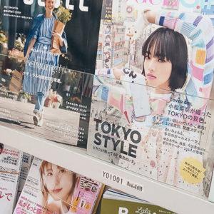 ファッション雑誌のイメージ